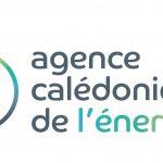 Offre d'emploi : Volontaire au Service Civique - Chargé de projets énergie